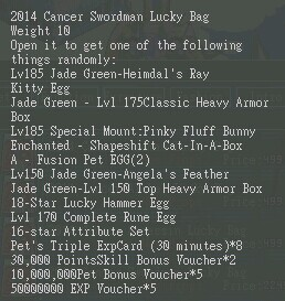 2014 Cancer Lucky Bags - Angels Online Community Site