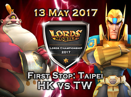 Lords Championship 2017