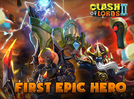 ☆FB Event: [First Epic Hero]☆